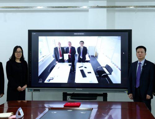 Chinesisch-deutsches Institut für intelligente Fertigungsindustrie